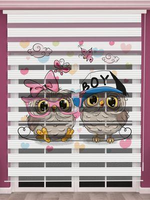Baykuş Baskılı İkiz Bebek Odası Zebra Perde - PM 040-1