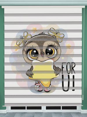 Dijital Baskılı Bebek Odası Zebra Perde - PM 041