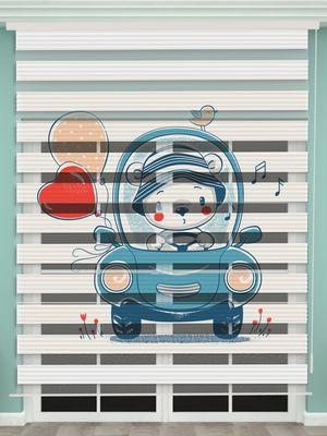 Oyuncak Ayı Baskılı Bebek Odası Zebra Perde - PM 054-1